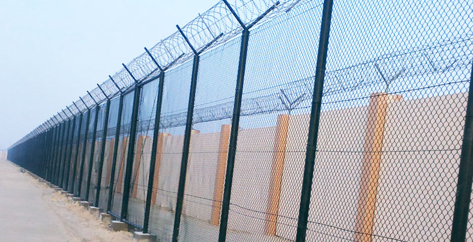 High Security Chain Link Fence Fence International